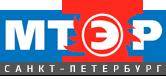 """Главная страница официальный сайт ООО """"МТЭР Санкт-Петербург"""""""