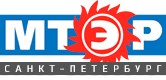 Главная страница МТЭР Санкт-Петербург